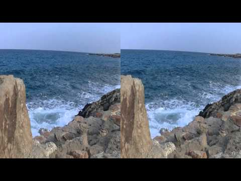 Cyprus - Kypros Capo Gkreko South East end 3D HSBS